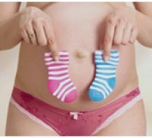 Изображение №0: Определение пола ребенка при беременности - ЭКО-блог