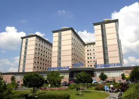 Перинатальный медицинский центр - ЭКО-блог