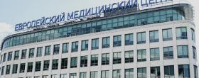 Клиника EMC в Москве - ЭКО-блог