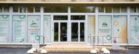 Клиника Ава Петер в Санкт-Петербурге - ЭКО-блог
