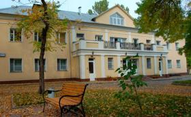 Клиника АльтраВита в Москве - ЭКО-блог