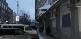 Клиника Андромеда в Санкт-Петербурге - ЭКО-блог