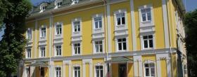Клиника Дахно в Киеве - ЭКО-блог
