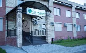 Клиника За рождение в Москве - ЭКО-блог