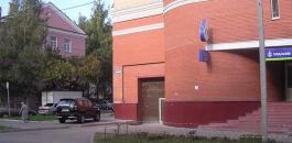 Клиника Здоровье в Владимире - ЭКО-блог
