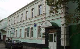 Клиника Лера в Москве - ЭКО-блог