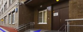 Клиника Мама в Москве - ЭКО-блог