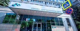 Клиника Медси в Москве - ЭКО-блог