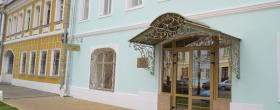 Клиника Поколение Некст в Москве - ЭКО-блог