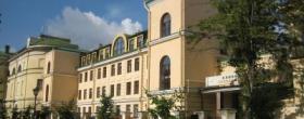 Клиника Скандинавия в Санкт-Петербурге - ЭКО-блог