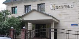 Клиника Экомед в Астане - ЭКО-блог