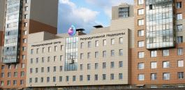 Международный центр репродуктивной медицины в Санкт-Петербурге - ЭКО-блог