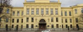 НИИ Отта в Санкт-Петербурге - ЭКО-блог
