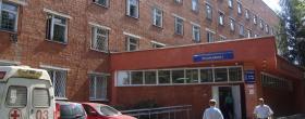 Первая республиканская клиническая больница - ЭКО-блог