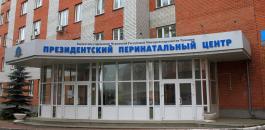 Перинатальный центр в Чебоксарах - ЭКО-блог
