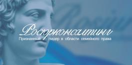 Росюрконсалтинг в Санкт-Петербурге - ЭКО-блог
