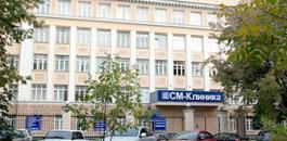 СМ клиника в Москве - ЭКО-блог