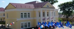 Центр планирования семьи в Брянске - ЭКО-блог