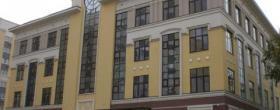 Институт планирования семьи в Москве - ЭКО-блог