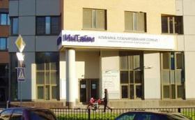 Клиника планирования семьи Интайм в Москве - ЭКО-блог