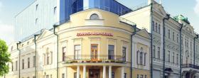 Центр планирования семьи в Казани - ЭКО-блог