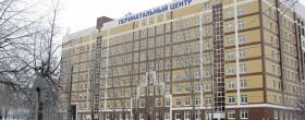 Центр планирования семьи в Кирове - ЭКО-блог