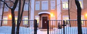 Центр планирования семьи в Пушкине - ЭКО-блог