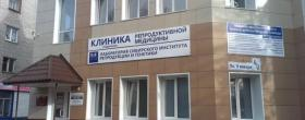 Центр репродукции человека - ЭКО-блог