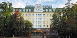 Центр эндокринологии в Москве - ЭКО-блог