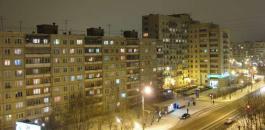 ЭКО центр в Архангельске - ЭКО-блог