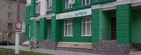 ЭКО центр в Рязани - ЭКО-блог