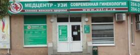 ЭКО центр на Свердлова в Пензе - ЭКО-блог