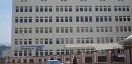 Центр репродукции человека и ЭКО - ЭКО-блог