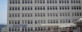 Центр репродукции человека и ЭКО в Ростове-на-Дону  - ЭКО-блог