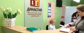 Центр Династия в Самаре - ЭКО-блог