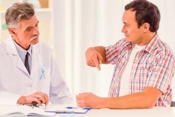 Изображение №1: Профилактика урологических заболеваний у мужчин - ЭКО-блог