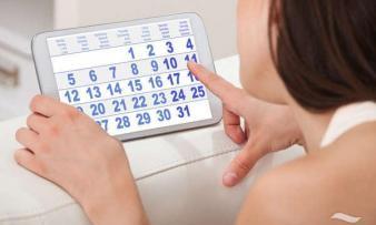 Изображение №1: Беременность при нерегулярном цикле - ЭКО-блог