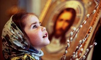 Изображение №2: Суррогатное материнство и религия - ЭКО-блог