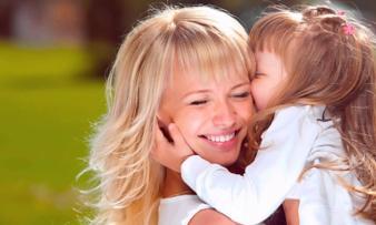 Изображение №3: Критерии для суррогатной матери - ЭКО-блог