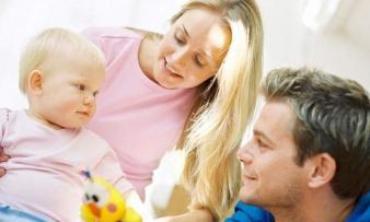 Изображение №2: 8 заблуждений о суррогатном материнстве - ЭКО-блог