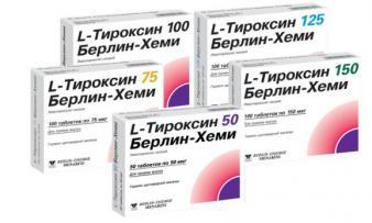 Изображение №2: Беременность после удаления щитовидной железы - ЭКО-блог