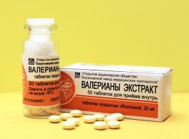 Изображение №0: Валерьянка при беременности - ЭКО-блог