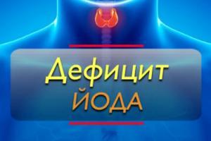 Изображение №2: Йодомарин при беременности: до какого срока принимать? - ЭКО-блог