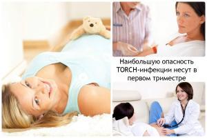 Изображение №3: Обследование мужчины при планировании беременности - ЭКО-блог