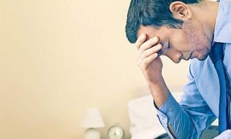 Изображение №3: Влияет ли варикоцеле на бесплодие - ЭКО-блог