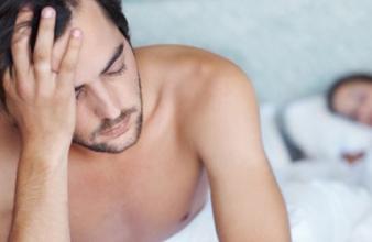 Изображение №0: Преждевременная эякуляция у мужчин - ЭКО-блог