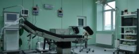 Гинекологическое отделение ФГБУ - ЭКО-блог