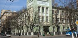 Роддом № 6 имени А.А. Абрикосовой - ЭКО-блог