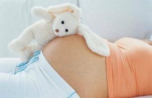 Изображение №0: Как определить пол ребенка народными методами - ЭКО-блог