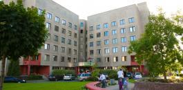 Центр планирования семьи и репродукции - ЭКО-блог